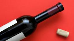 Как да отворим бутилка вино без тирбушон
