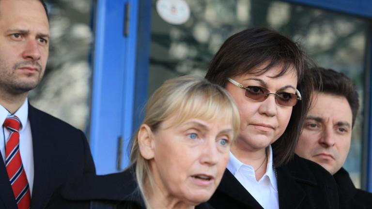 Снимка: Елена Йончева - водач на листата на БСП на евровота