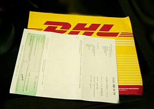 Никога повече DHL!
