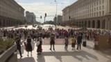 """Еколози протестираха срещу плановете за Пирин, магистрала """"Струма"""", АЕЦ """"Белене"""""""