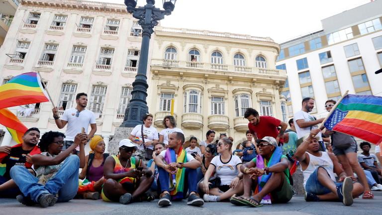 Забраненият гей парад в Куба все пак се проведе