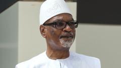 Президентът на Мали подаде оставка и разпуска парламента