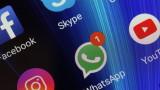 WhatsApp въведе възрастово ограничение за потребителите си