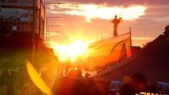 Поредна вечер на протест в София