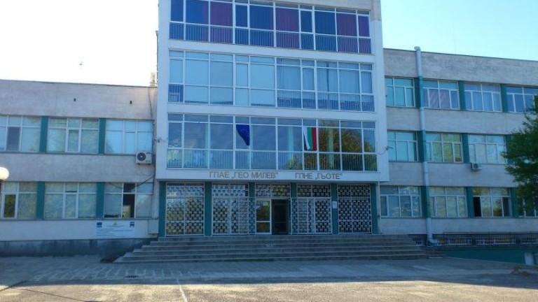 Бургаската английска гимназия има нужда от нова сграда