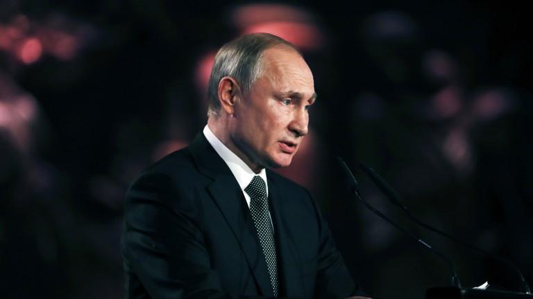Путин предложи среща на върха на лидерите на постоянните членки на ООН
