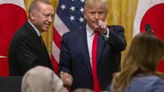 Ердоган: САЩ все още не са преодолели мисленето от Студената война