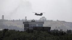 Световната банка няма да работи повече с Афганистан