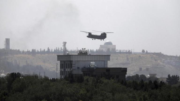 Талибаните са в Кабул, докато дипломати на САЩ се евакуират с хеликоптер