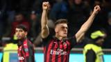 Бащата на Пьонтек сподели, че синът му с удоволствие би напуснал Милан