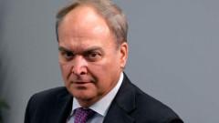 Руският посланик в САЩ: На 20 март летя за Москва