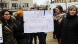 Само 16% от българите подкрепят Истанбулската конвенция