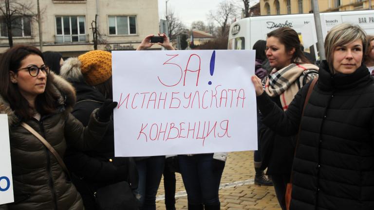 Едва 16% от българите подкрепят ратифицирането на Истанбулската конвенция. Това