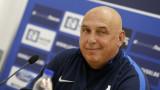 Георги Тодоров винаги започва с победа престоите си в Левски