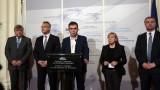 БСП пази Черноморието от лобистко законодателство