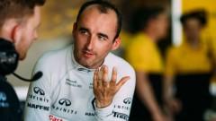 Ясно е кой стои между Роберт Кубица и завръщането му във Формула 1