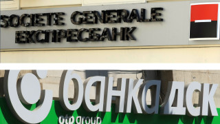 """""""Сосиете Женерал Експресбанк"""" вече официално е собственост на ДСК"""