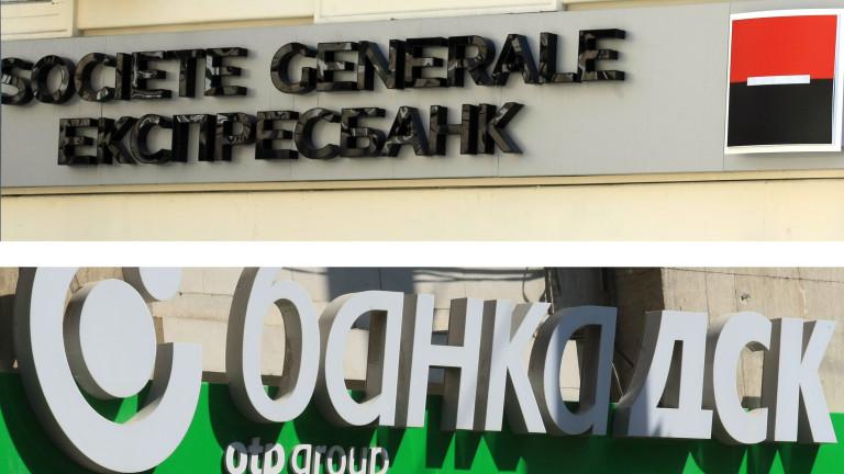 """Банка ДСК"" и ""Експресбанк"" продават застрахователно дружество на Groupama"