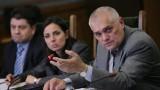 """Турция сложи в """"черен списък"""" 77 българи за тероризъм"""