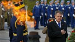 Докладът на ЕК за Румъния е тревожен сигнал, притеснен Йоханис