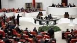 Турският парламент гласува за повече правомощия на Ердоган