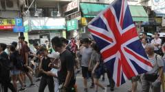 Сблъсъци между протестиращи и полиция в Хонконг, заради китайски търговци