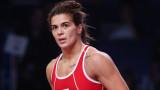 Тайбе Юсеин обявена за най-технична състезателка на Държавното първенство по борба