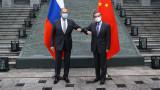 Сергей Лавров: Отношенията между Москва и Европейския съюз са унищожени