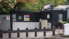 Стрелба срещу посолството на САЩ в Анкара