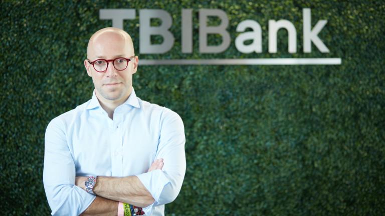 ТBI Bank е първата банка в Югоизточна Европа, която внедрява