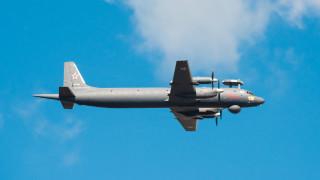 Два руски самолета за борба с подводници влязоха в зоната на ПВО на Южна Корея в Японско море