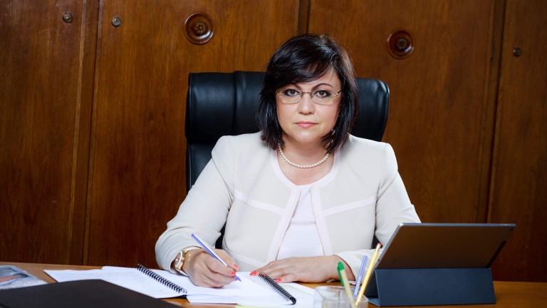 Нинова няма да ходи на конгреса на ПЕС, когато гласуват за Станишев