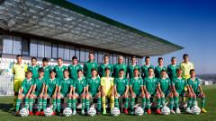 Лудогорец победи Левски с 1:0 за Купата на БФС