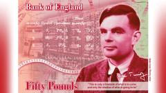 """Ликът на математика, разбил немската """"Енигма"""", ще бъде на новите £50"""