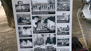 РЗС дава на прокурор кметовете на ГЕРБ