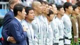 Селекционерът на корейците: Няма от какво да се срамуваме