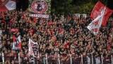 Фенове на ЦСКА скочиха за евентуално отлагане на мача с Левски