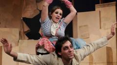 Народният театър отлага премиера