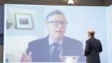 Бил Гейтс съжалява за познанството си с Епстийн