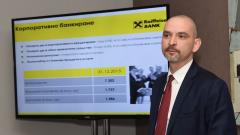 Райфайзенбанк: Сега е най-подходящият момент за вземане на бизнес кредити