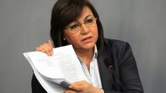 Цветанов си отива, но ще дойде друг, притеснени в БСП