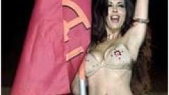 Сабрина Ферили отново обеща стриптийз на Рома