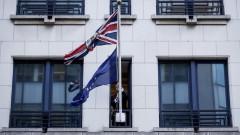 Знамето на ЕС свалено от постоянното представителство на Великобритания