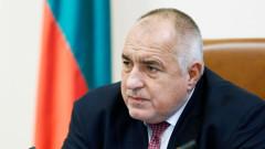Борисов: И до днес поправяме щетите от комунистите