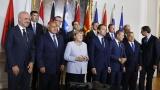 Брюксел зове страните членки на ЕС да са солидарни и хуманни с бежанците