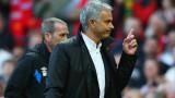 Жозе Моуриньо: Англия може да спечели Световното първенство по футбол в Русия