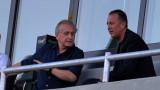 Спас Русев към футболистите на Левски: Срамно е, че не може да победите Витоша (Бистрица)!