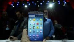 Samsung представи Galaxy S4