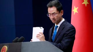 Китай: САЩ да спрат да прилагат санкции срещу Венецуела