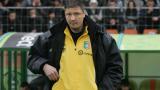 Официално: Любо Пенев е новият треньор на Литекс!